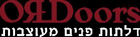 לוגו אורדורס ללא רקע